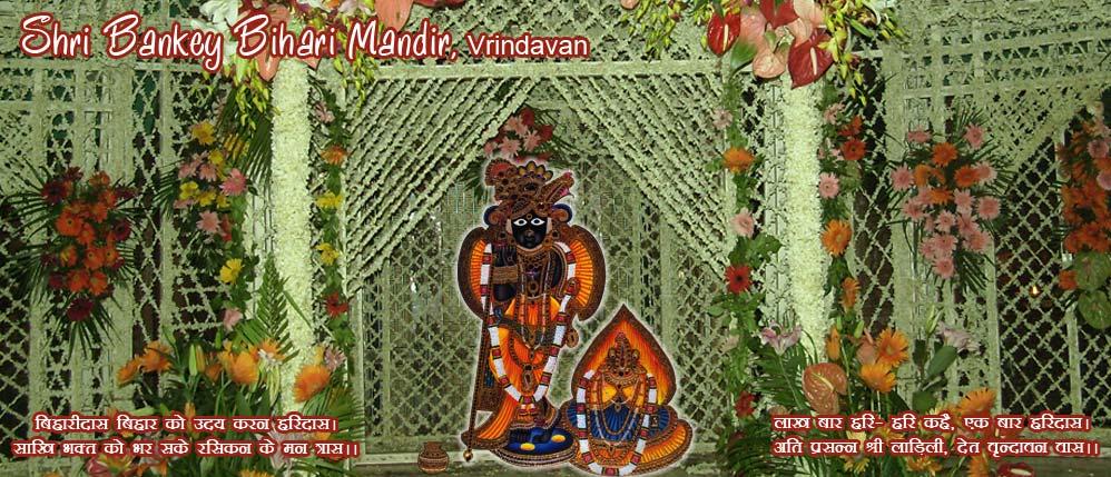 Shri Bankey Bihari Temple, Vrindavan